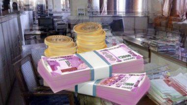 Seventh Pay Commission: सरकारी कर्मचारियों को महाराष्ट्र सरकार की सौगात,1 जनवरी 2019 से राज्य में लागू होगा सातवां वेतन आयोग