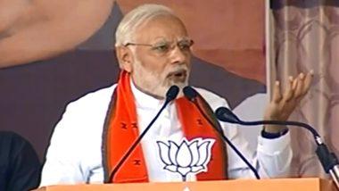 अभिनेता एम.एच.अंबरीश की मौत पर PM नरेन्द्र मोदी ने जताया शोक