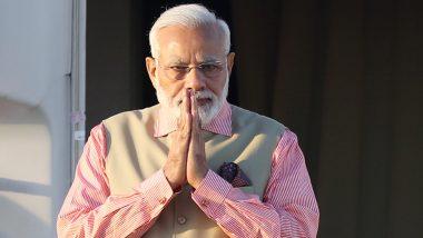 G-20 Summit: मोदी सरकार की बड़ी कूटनीतिक जीत, भारत करेगा आजादी के 75वें साल 2022 में G-20 की मेजबानी