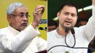 बिहार के सीएम नीतीश कुमार की टिप्पणी पर भड़के आरजेडी नेता तेजस्वी यादव, कहा- आपकी तरह मैंने नीति, सिद्धांत और विचार का सौदा करना नहीं सीखा
