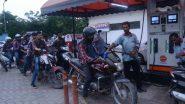 Petrol, Diesel Price Hiked: दो दिन के ब्रेक के बाद आज फिर बढ़ें पेट्रोल-डीजल के दाम, जानें नए रेट्स
