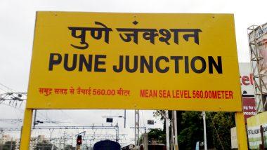 महाराष्ट्र: औरंगाबाद और उस्मानाबाद के बाद अब पुणे का नाम बदलकर जिजापूर रखने की उठ रही है मांग