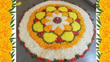 Diwali Rangoli Designs 2018: फूलों से आकर्षक रंगोली बनाकर करें माता लक्ष्मी का स्वागत, वीडियो और तस्वीरों में देखें खूबसूरत डिजाइन्स
