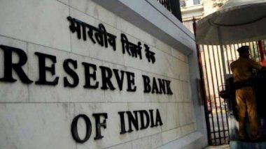 RBI से केंद्र सरकार को मिलेंगे 1.76 लाख करोड़ रुपये, बिमल जालान कमेटी की सिफारिश पर लगी मुहर