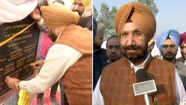 Kartarpur Corridor: शिलान्यास से पहले ही शुरू हुआ विवाद, फाउंडेशन स्टोन पर मंत्री ने लगाया काला टेप