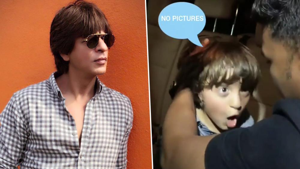फोटोग्राफर्स पर भड़के शाहरुख खान के बेटे अबराम, कहा- नो पिक्चर्स, देखें Video