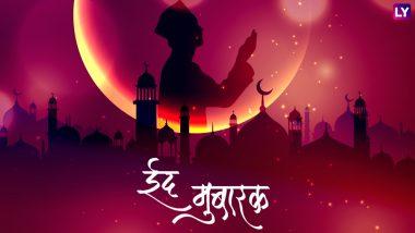 Eid Moon Sighting 2019: कल भारत में दिख सकता है ईद का चांद, मीठी ईद से पहले सज गए बाजार