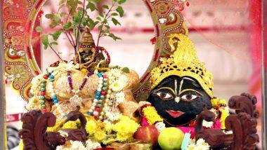 Tulsi Vivah 2018: जानें तुलसी विवाह का शुभ मुहूर्त और शादी की विधि, होगी हर मनोकामना पूर्ण