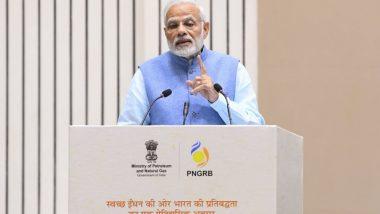 PM मोदी ने देशवासियों को दी बड़ी सौगात, 400 जिलों में होगा सिटी गैस नेटवर्क