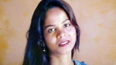 अदालत के फैसले के बाद ही देश छोड़ सकतीं हैं आसिया : पाकिस्तान सरकार
