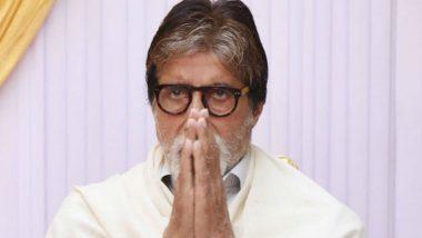 अमिताभ बच्चनने KBC 11 मेंछत्रपति शिवाजी महाराज से जुड़े सवाल को लेकर हुई इस बड़ी गलती पर मांगी माफी