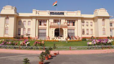 बिहार विधानसभा का मानसून सत्र शुरू, सत्र के पहले दिन विपक्ष ने एईएस को लेकर किया हंगामा
