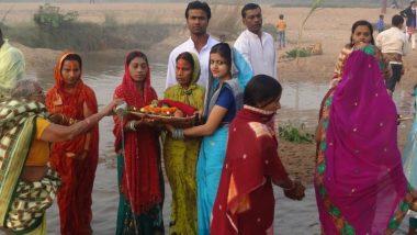 Chhath Puja 2018: चार दिनों तक मनाया जाएगा छठ का महापर्व, जानें तिथियां, शुभ मुहूर्त और पूजन विधि