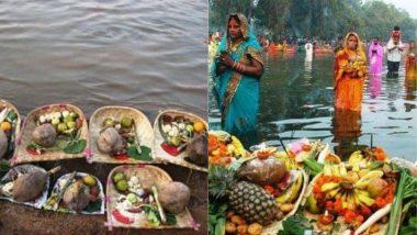 Chhath Puja 2018: इन 5 चीजों के बिना छठ पूजा रह जाती है अधूरी, नहीं मिलता है व्रत का पूरा फल