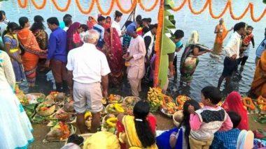 Chhath Puja 2018: दिल्ली सरकार ने की घोषणा, सभी स्कूल 13 नंवबर को छठ पूजा के अवसर पर रहेंगे बंद