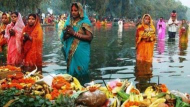 Chhath Puja 2018: नि:संतानों को संतान का सुख प्रदान करती हैं छठी मैया, जानें इस पर्व से जुड़ी पौराणिक मान्यताएं