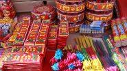 Tamil Nadu: अवैध पटाखा इकाई में विस्फोट, 5 साल के बच्चे सहित 3 की मौत