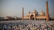 Eid Milad-Un-Nabi 2020: क्या है इतिहास और महत्व ईद-ए-मिलाद-उन-नबी का? जानें यह उत्सव किसी के लिए खुशी तो किसी के लिए गम क्यों लाता है