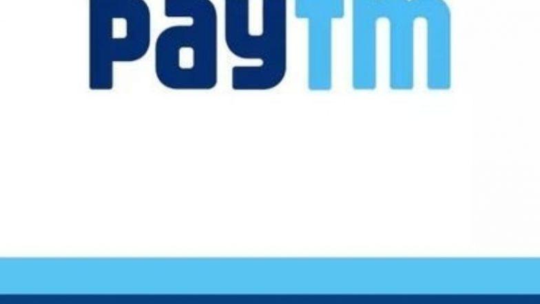 PayTM Mall Cashback Fraud: पेटीएम में हुई 10 करोड़ रुपये की धोखाधड़ी, कई कर्मचारी बर्खास्त