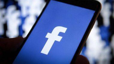 कंटेंट पर फैसले लेने के लिये एक स्वतंत्र संस्था बना रहा है फेसबुक