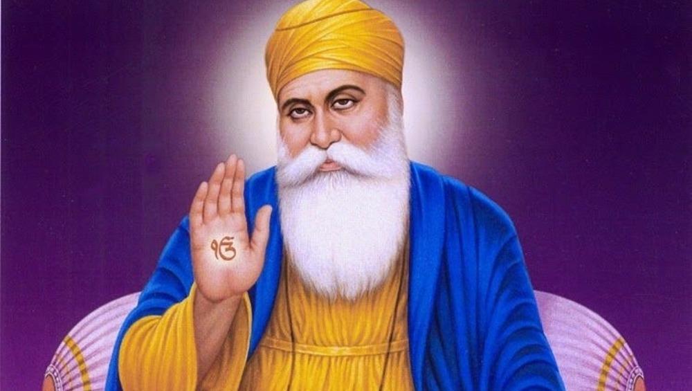Guru Nanak Jayanti 2019: गुरु नानक जयंती का इतिहास और गुरुपर्ब के पवित्र दिन का महत्व