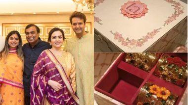 Viral: देखिए मुकेश अंबानी की बेटी ईशा के वेडिंग कार्ड की पहली झलक, 12 दिसंबर को आनंद पीरामल के साथ करेंगी शादी