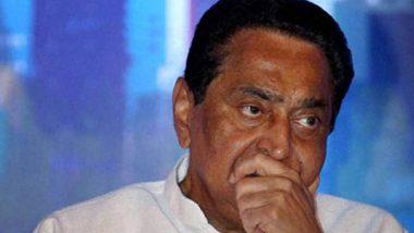 लोकसभा चुनाव में कांग्रेस की खराब प्रदर्शन की समीक्षा के लिए हुई बैठक में सीएम कमलनाथ अनुपस्थित