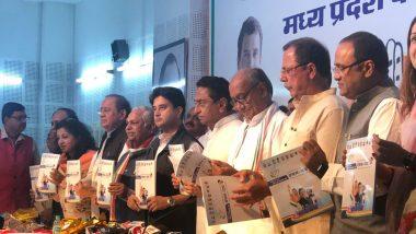 मध्य प्रदेश चुनाव के लिए कांग्रेस का  घोषणापत्र जारी, कर्जमाफी के साथ किसानों का बिजली बिल आधा करने का वादा