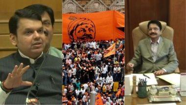 महाराष्ट्र: राज्यपाल सी विद्यासागर राव ने मराठा आरक्षण बिल पर किया हस्ताक्षर, विधानसभा के दोनों सदनों में हो चुका है पारित