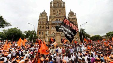 महाराष्ट्र: मराठाओं को नौकरी और शिक्षा में 16 फीसदी आरक्षण का प्रस्ताव विधानसभा में पास