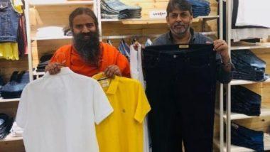 योग गुरु बाबा रामदेव ने लॉन्च की फटी जींस, हाल ही में 'पतंजलि परिधान' स्टोर का किया था उद्घाटन