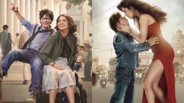 शाहरुख खान के करियर की सबसे बड़ी फिल्म है जीरो, पहले दिन कमा सकती है इतने करोड़