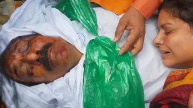 बुलंदशहर हिंसा: भीड़ से घिरने के बाद शहीद इंस्पेक्टर सुबोध कुमार बोले- बहुत चोट लगी है, अब मत मारो मुझे