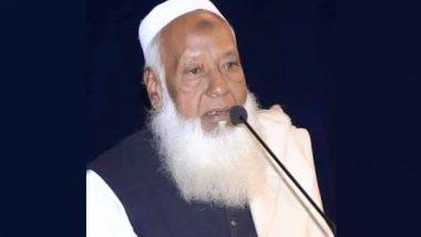 बिहार: किशनगंज से कांग्रेस सांसद असरारुल हक कासमी का निधन