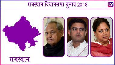 राजस्थान में बहुमत से पहले ही शुरू हुई जोड़-तोड़ की कोशिशें, निर्दलियों पर बीजेपी और कांग्रेस की नजर