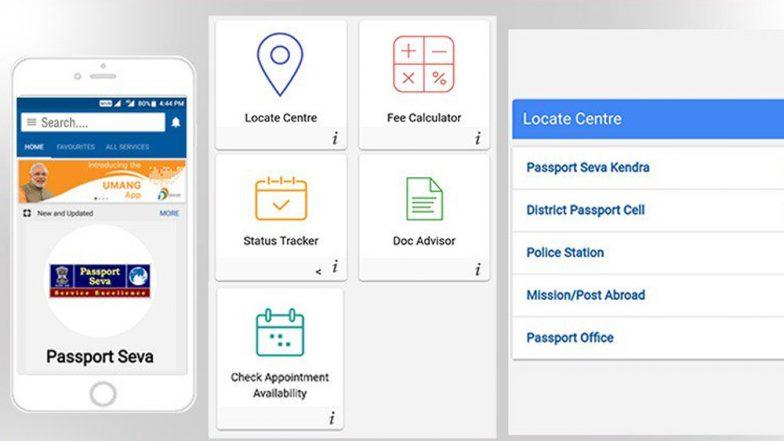 UMANG ऐप पर मिलेंगी पासपोर्ट से जुड़ी हर जानाकरी, साथ 322 अन्य सेवाओं का भी उठा सकते हैं फायदा