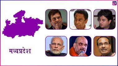 Madhya Pradesh Assembly Elections 2018 Exit Polls Result: ABP के एग्जिट पोल के अनुसार बीजेपी 94 और कांग्रेस 126 सीट मिलने की उम्मीद