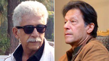 नसीरुद्दीन शाह ने इमरान खान को दिया करारा जवाब, कहा- पाकिस्तान के प्रधानमंत्री को पहले अपने देश के मुद्दों को देखना चाहिए