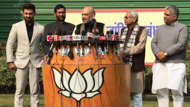 बिहार में बन गई बात: बीजेपी, जेडीयू 17-17 सीटों पर और एलजेपी 6 सीटों पर लड़ेगी चुनाव, ऐसे हुआ सीटों का बंटवारा