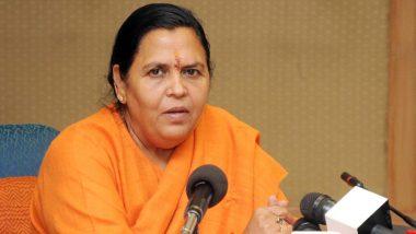 """बीजेपी नेता उमा भारती का तंज, कहा- प्रियंका गांधी """"चौकीदार"""" का मतलब नहीं जानतीं"""