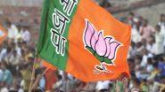 महाराष्ट्र, हरियाणा और झारखंड में विधानसभा चुनाव, बीजेपी के मौजूदा मुख्यमंत्रियों के नेतृत्व  में इलेक्शन लड़ने की संभावना