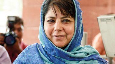 सुप्रीम कोर्ट ने महबूबा मुफ्ती की बेटी इल्तिजा को कश्मीर में उनसे मुलाकात करने की इजाजत दी