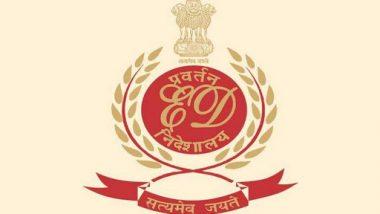 बड़ी खबर: नीरव मोदी केस की जांच कर रहे मुख्य अधिकारी सत्यव्रत कुमार का ट्रांसफर रद्द