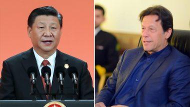 इमरान खान ने फिर चीन को दिखाई आंख, CPEC की एक और परियोजना से काटी कन्नी