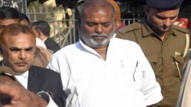 रेपिस्ट विधायक राजबल्लभ यादव को आजीवन कारावास की सजा, विधानसभा की सदस्यता होगी खत्म!