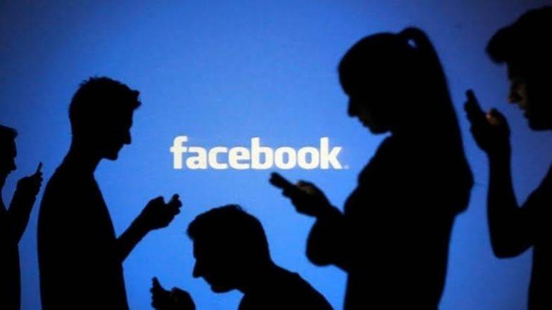 Alert: फेसबुक यूजर्स का डेटा हुआ लीक, लाखों यूजर्स की बढ़ी मुसीबतें