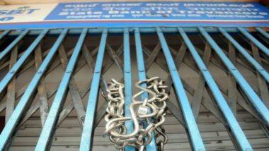 Bank Strike: आज से लगातार 3 दिन तक बंद रहेंगे बैंक, बैंकिंग सेवाओं पर पड़ेगा असर- ATM में हो सकती है कैश की किल्लत