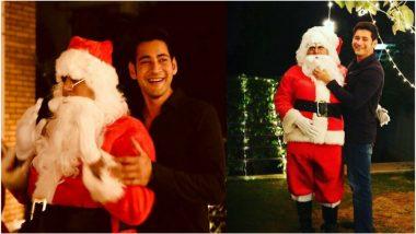 महेश बाबू ने कुछ इस तरह की क्रिसमस पार्टी की मेजबानी