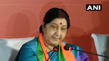 विदेश मंत्री सुषमा स्वराज का बड़ा बयान, कहा- अगला लोकसभा चुनाव नहीं लड़ूंगी, लेकिन इसका मतलब राजनीति से संन्यास नहीं