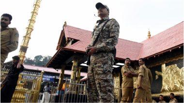 बेंगलुरू में नववर्ष की पूर्व संध्या पर 7 हजार सुरक्षाकर्मी तैनात, चप्पे-चप्पे पर रखेंगे नजर